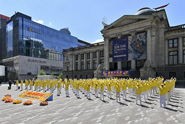 2021年5月2日,溫哥華部份法輪功學員在市中心的藝術館前向創始人李洪志大師祝壽。(大宇/大紀元)