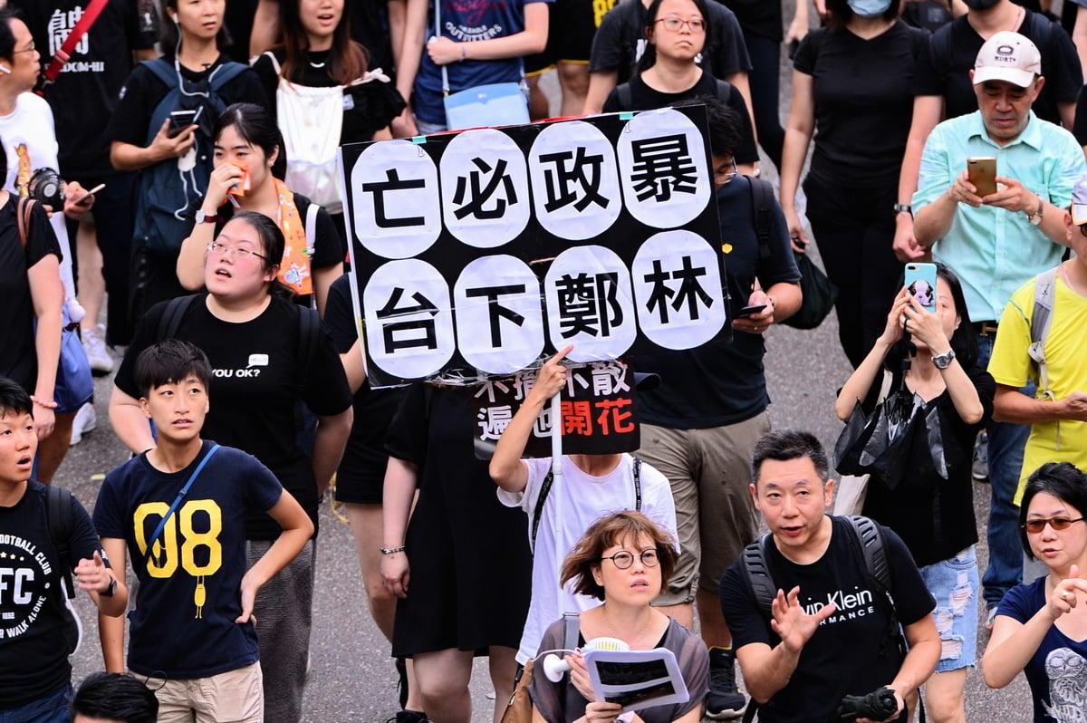 圖為2019年7月7日,香港市民自發舉行九龍遊行。(宋碧龍/大紀元)