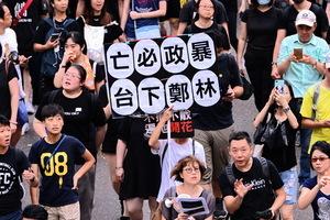 德媒:香港局勢對中國今後命運有決定性影響