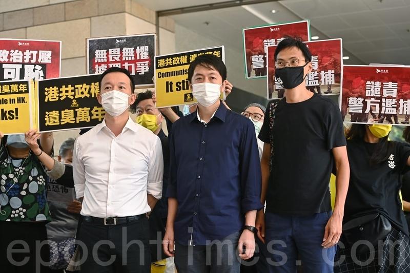針對澳洲破例準前香港立法會議員許智峯入境,中共向坎培拉發出了威脅。圖為3位前香港立法會議員許智峯(圖中)、朱凱迪(圖右)、陳志(圖左)。(宋碧龍/大紀元)