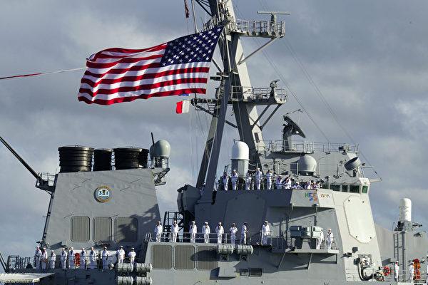 俄羅斯和中國採取了新核武戰略。對此,美國需要擁有更多攔截性武器,加上新的太空預警系統,才能在導彈升空階段將其擊落。圖為美國神盾艦,是導彈防禦系統中的要角。(Phil Mislinski/Getty Images)