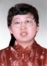 鄒桂榮(明慧網)