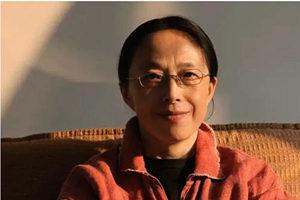 海南大學退休女教授又被查 運動真來了?