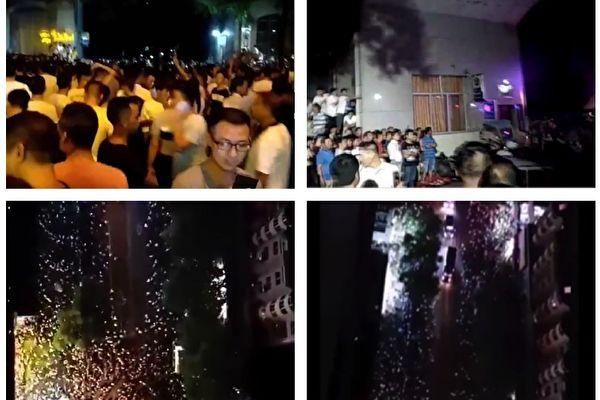 湖南耒陽當局抓捕和鎮壓維權家長激起更大民憤。9月2日晚據稱有逾萬民眾聚集在耒陽公安局前,要求公安局雷姓局長下台。(大紀元合成)