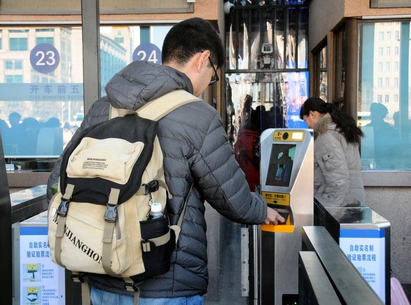 北京地鐵將用「人臉識別」 民憂被監控