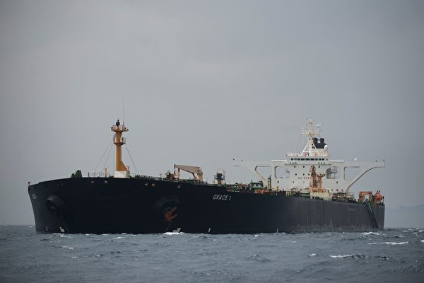 崑崙銀行旗下油輪偷運伊朗石油 被美跟蹤