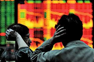 大股東宣佈減持 片仔癀單日市值蒸發296億