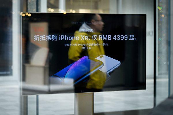 蘋果公司因為在中國的銷售狀況下修財測,美國福特汽車公司在中國的銷售也大幅下滑,似為中國經濟進一步惡化的預警。(WANG ZHAO/AFP/Getty Images)