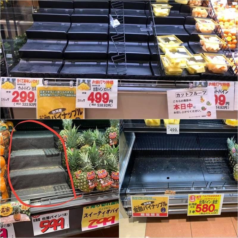 網友松田慶久3月7日在面書社團「日台交流廣場(台灣日本)」貼文,貼出一張日本東京超商的照片,顯示台灣菠蘿僅管比菲律賓菠蘿貴一倍,仍被搶購一空。(日台交流廣場面書帳戶)