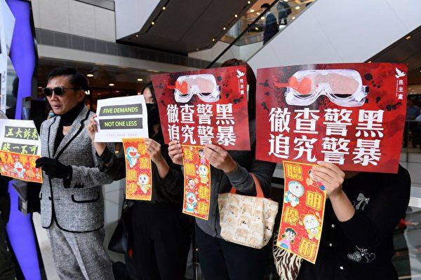 【中環和你lunch】7日在中環IFC舉行。市民打出訴求——徹查警暴、追究警暴。(宋碧龍 / 大紀元)
