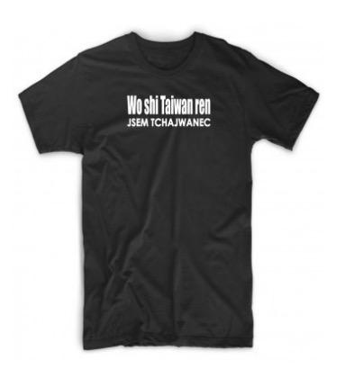 「我是台灣人」T-shirt在捷克網站開賣,有黑白兩色。(翻攝politikunatriku.cz網站)