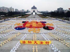 全球政要賀大法日 向李洪志先生致敬(3)