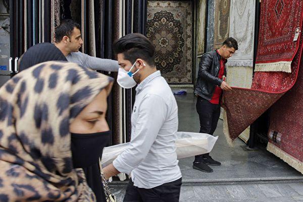 2020年3月18日,中共肺炎疫情下的伊朗民眾。(AFP)