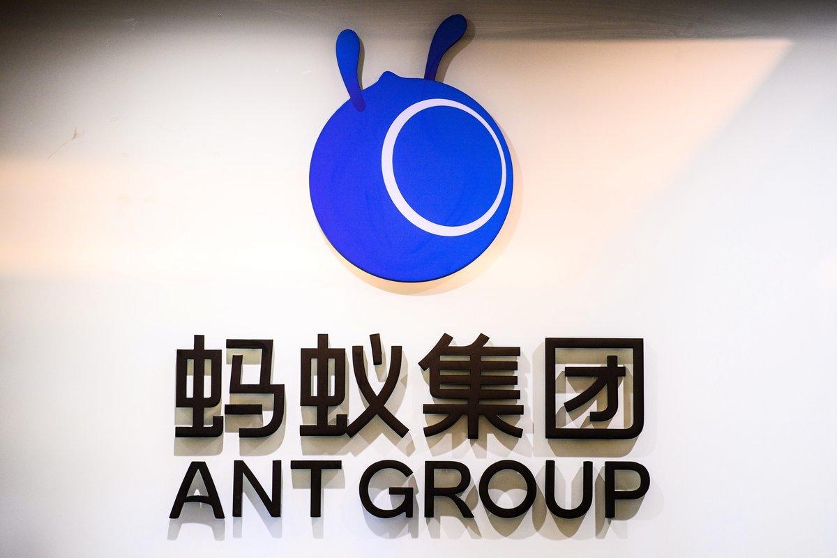 螞蟻集團遭整改。圖為螞蟻集團標識。(ANTHONY WALLACE/AFP via Getty Images)