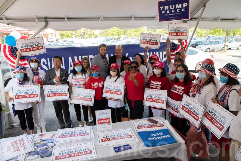 2020年8月18日,特朗普亞裔助選維珍尼亞社區中心(Asian Pacific Americans for Trump Community Center in VA)揭幕。(林樂予/大紀元)