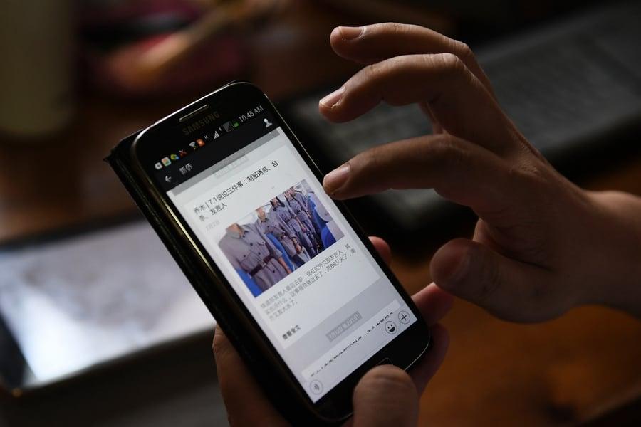 中共出口長城防火牆 致全球互聯網自由下降