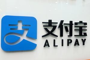 特朗普簽行政令 禁支付寶等8款中國APP