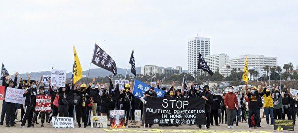 2021年3月7日,洛杉磯港人在聖莫妮卡海灘舉辦聲援香港活動。(大紀元/徐繡惠)