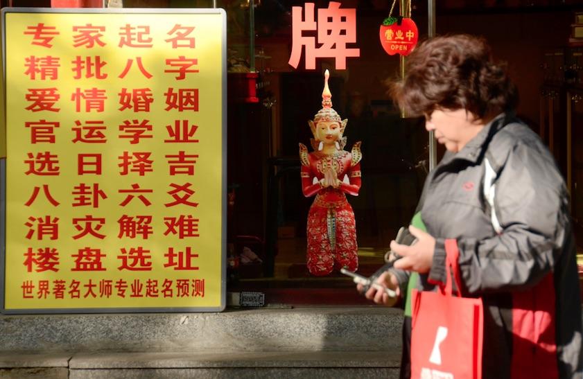 中美貿易爭端不僅增加了中國經濟增長的不確定性,也使一些中國人,尤其是做生意的中國人感到不安,他們需要知道下一步如何投資、如何經商,甚至是是否應該移民到美國。(Getty Images)