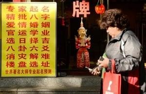 貿易戰前景如何? 中國人拿特習八字算卦