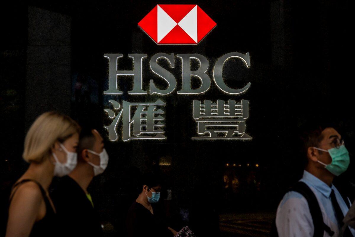 檔案照片:2020年9月21日,行人經過香港滙豐銀行(HSBC)的圖標。(Isaac Lawrence/AFP via Getty Images)