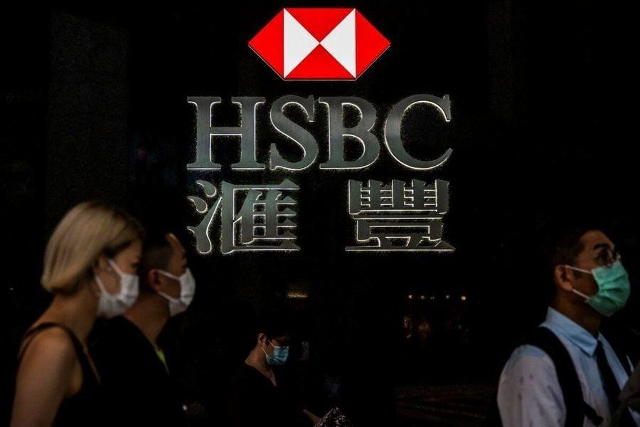 滙豐在英美批評下倍加投資中國亞洲市場
