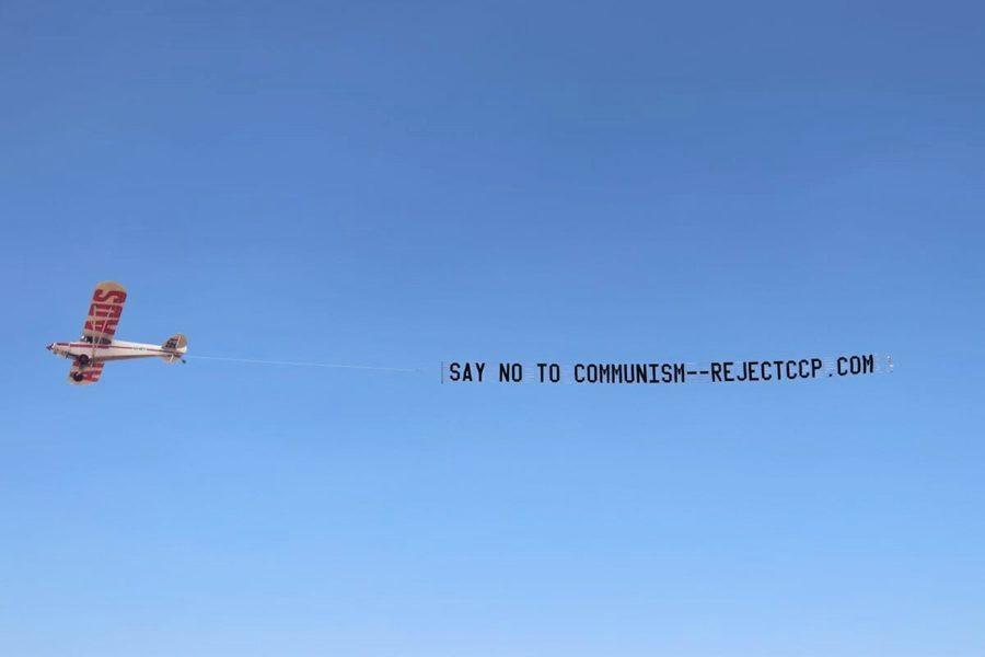 揭中共滲透 西澳上空飄動「抵制中共」引共鳴