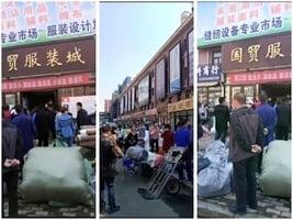 一傳四十三 哈爾濱疫情失控 內蒙古封邊界交通