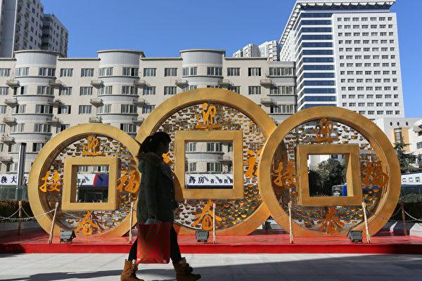 中國大陸個人債務增長速度居世界前茅。(ChinaFotoPress/ChinaFotoPress via Getty Images)