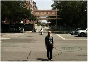 江蘇訪民吳繼新進京上訪 被以疫情為由遣返