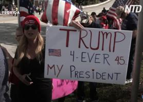 特朗普榮歸 佛州民眾:永遠是我的總統