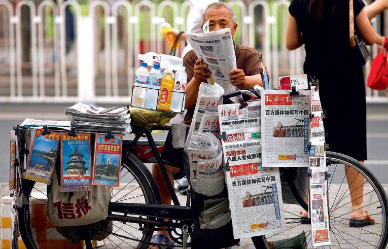 為何武漢疫情無法登上《人民日報》頭版?