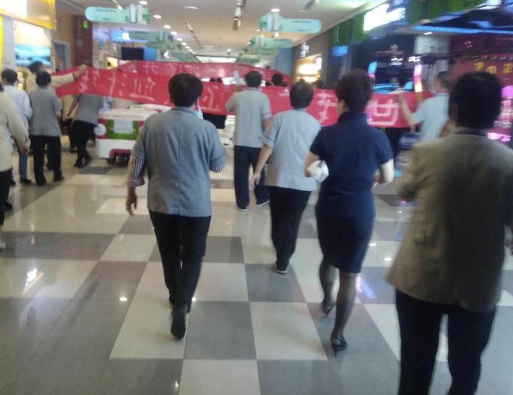 2020年6月1日,山東濟南市世茂國際廣場百餘名保潔員在商場三樓遊行示威,進行討薪。(受訪者提供)
