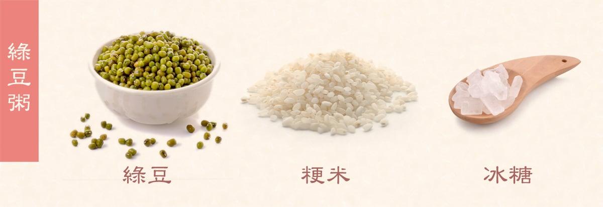 喝粥養生,一年四季該喝的粥不一樣。中醫師推薦,夏日養生綠豆粥最佳食用時間在下午1點。(健康1+1/大紀元)