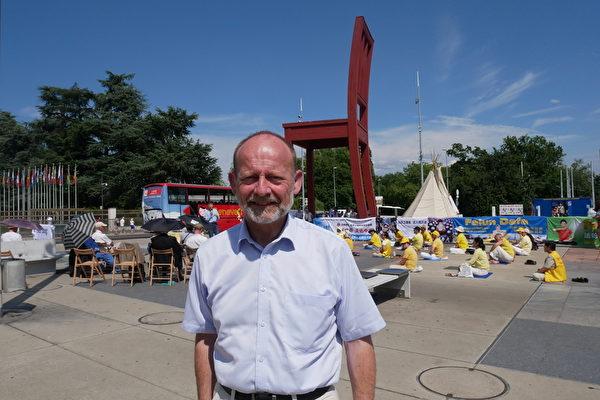 Dominique De Buman先生自2017年至2018年任瑞士議會主席,也是瑞士基民黨副主席。(張妮/大紀元)