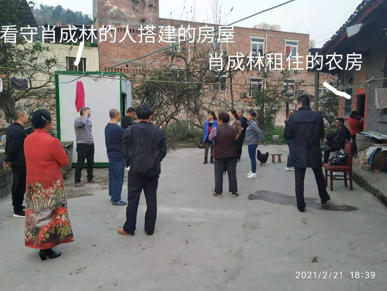 重慶公民探訪維權人士肖成林,遭到看守他的黑保安阻撓刁難。(受訪者提供)