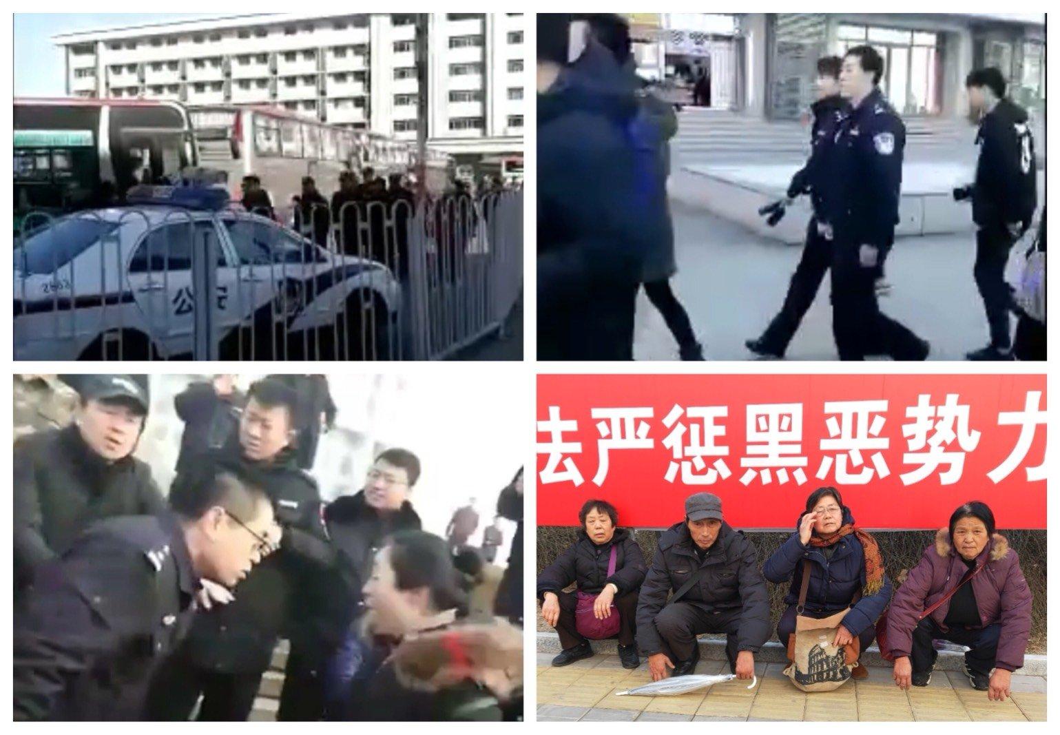 中共「兩會」即將舉行。近日,大陸各地嚴控訪民,北京、天津車站都有大批警察攔截訪民,還有訪民被關黑監獄,逼簽承諾書等。(大紀元合成圖)