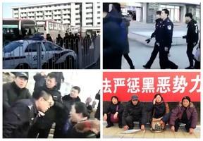 兩會嚴控進京上訪 各地「維穩」事件頻傳