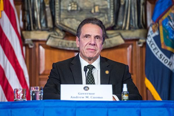 多名紐約州參議員籲解除州長科莫的緊急權力