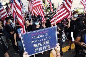 袁斌:網民熱議光復香港後大家有何期盼