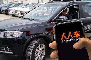 中國二手車平台陷資金危機 多地員工維權