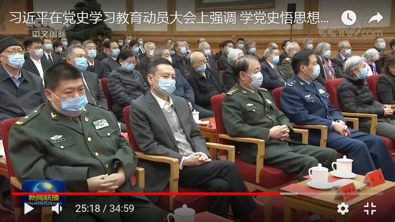 2021年2月20日,中共當局高調紀念華國鋒100周年誕辰,中共前黨魁毛澤東孫子毛新宇(左一)、中共前國家主席劉少奇兒子劉源(左三)等人出席。(影片截圖)