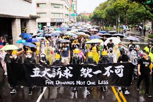 【9.29反極權】台灣多地反共活動 台北10萬民眾上街撐港