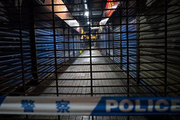 武漢肺炎爆發後,當局封閉了華南海鮮批發市場。(AFP/Getty Images)
