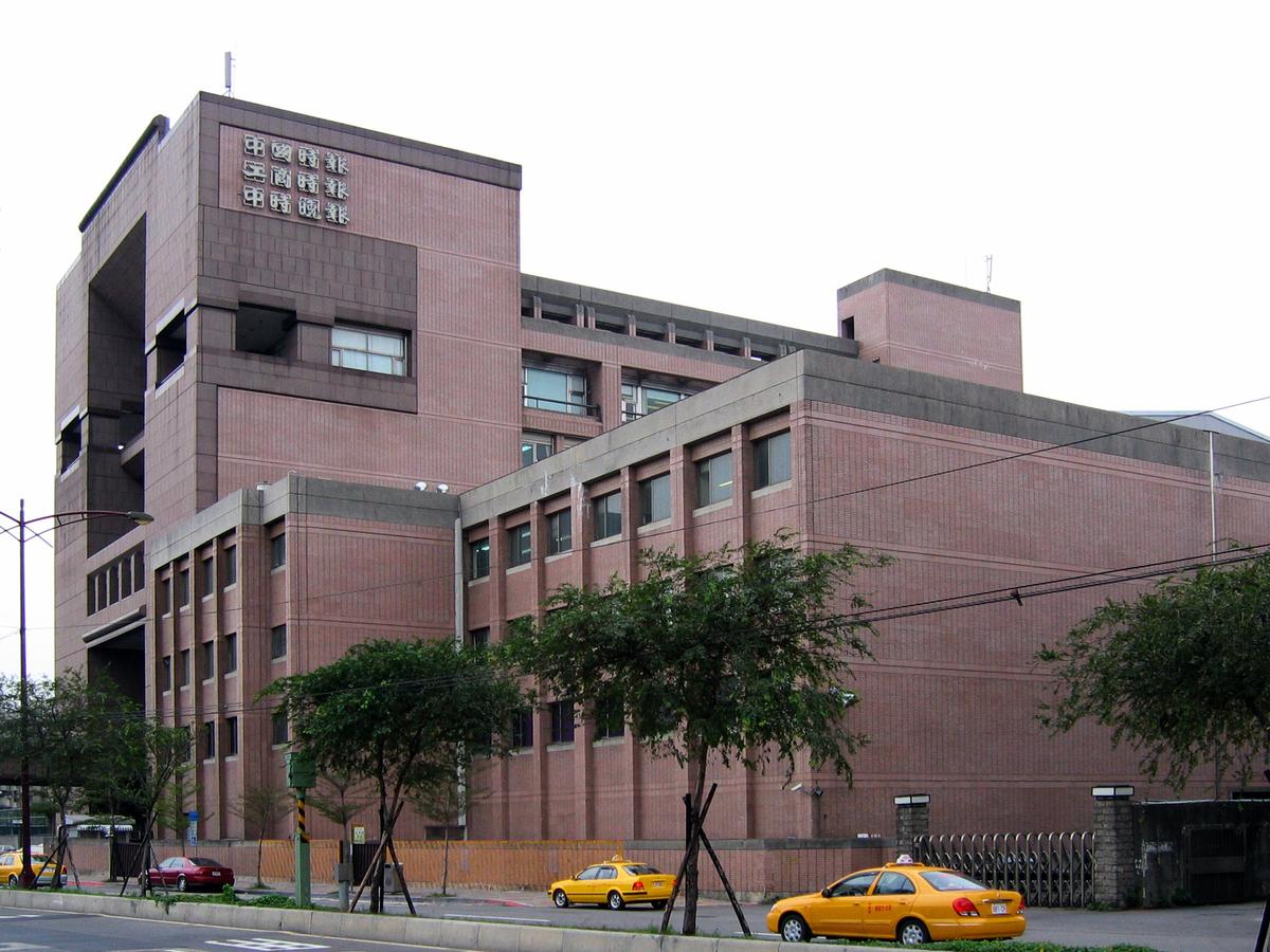 圖為《中國時報》的大樓。 (Richy/Wikimedia commons)
