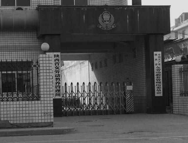 2012年10月,在安東任陝西省政法委書記期間,銅川市法輪功學員徐桂芳被陝西女子勞教所迫害致死。(明慧網)