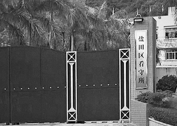 深圳4名法輪功學員被非法庭審和判刑