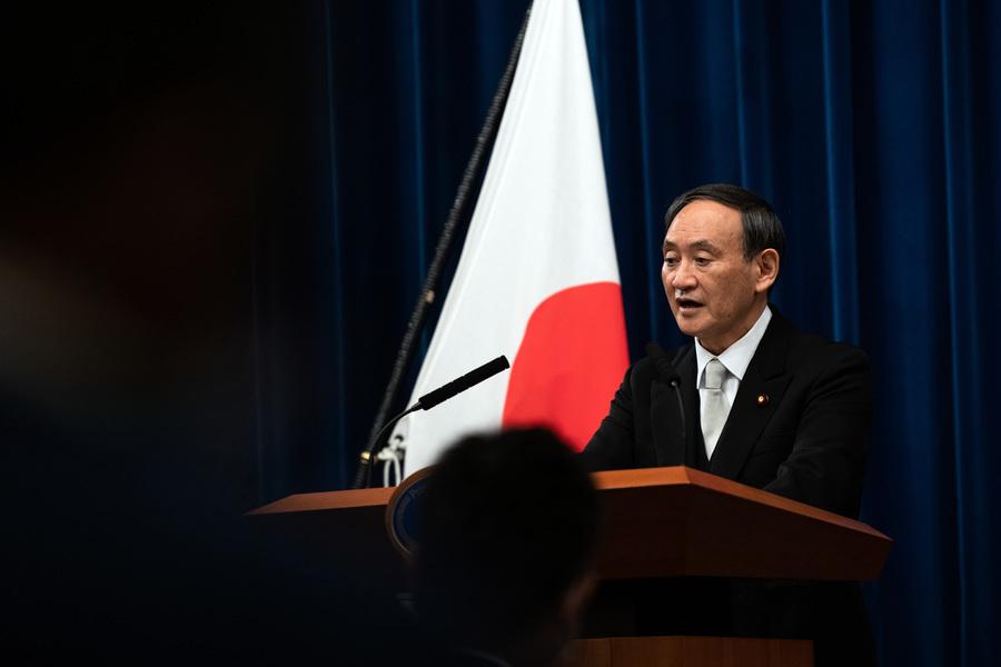 消息:美日澳印外長對話10月在東京舉行