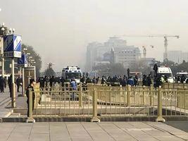 北京天安門前5名金融難友喝農藥自殺