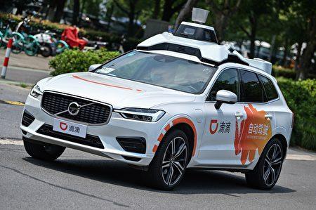 2020年7月22日,一輛滴滴自動駕駛的士在上海街頭進行測試。(HECTOR RETAMAL/AFP via Getty Images)